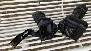 """Fotowettbewerb: Abstimmung zum Thema """"Negative Space"""""""