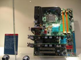 Abit SLI-Board für Intel