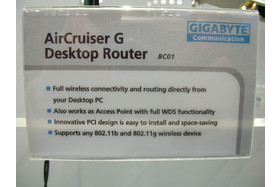 AirCruiser G Desktop Router - Features