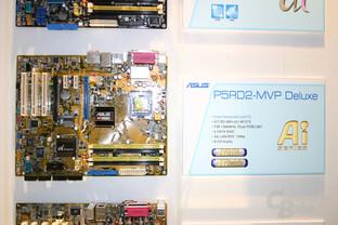 Asus 5PRD2-MVP Deluxe
