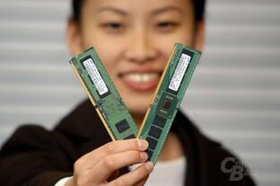 Samsung FB-DIMM mit DDR2