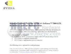 GeForce 7800 GTX Netzteilempfehlung