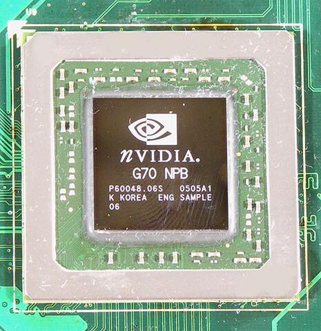 G70-chip