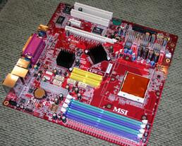 MSI AMD BTX