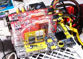 Testsystem | Quelle: HKEPC
