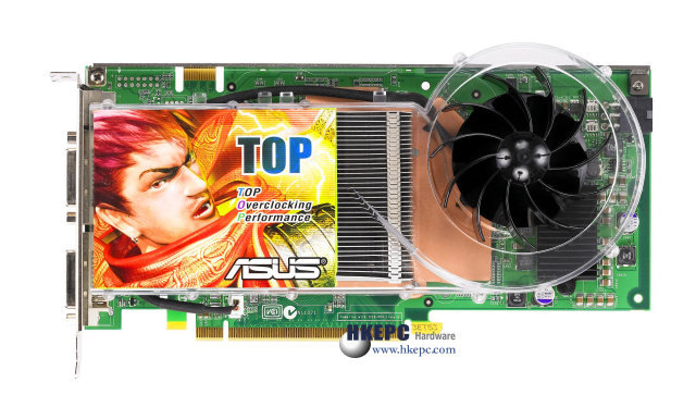 Asus GeForce 7800 GTX TOP Edition