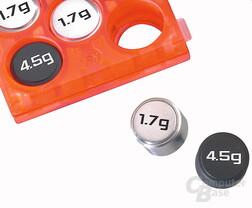 Gewichte der Logitech G5 Laser Mouse