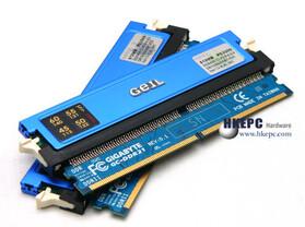 Adapter auf GeIL RAM