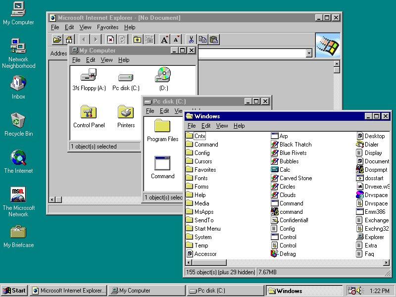 Windows 95 - Arbeitsplatz, Explorer