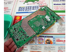 WinFast PX7800 GTX TDH MycVivo Extreme