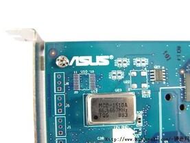 PhysX-Karte von Asus