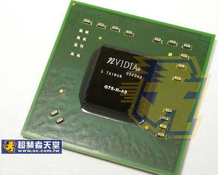 nVidia G72