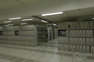 Rechnerfarm