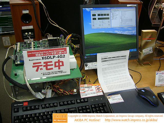 Supermicro X6DLP-4G2
