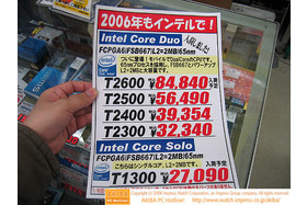 Intel Core Duo – Endkundenpreise in Yen