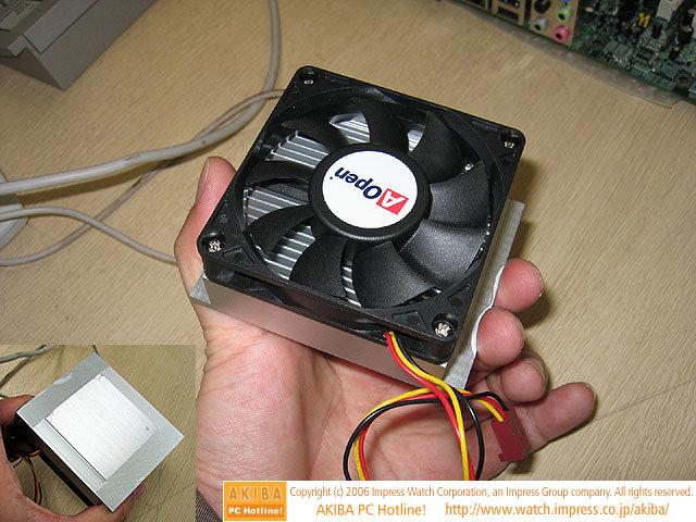AOpen i945GTm-HIL CPU Kühler