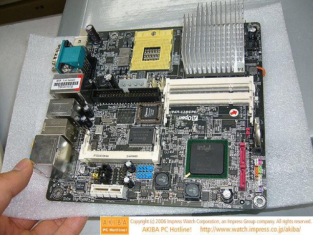 AOpen i945GTt-VFA