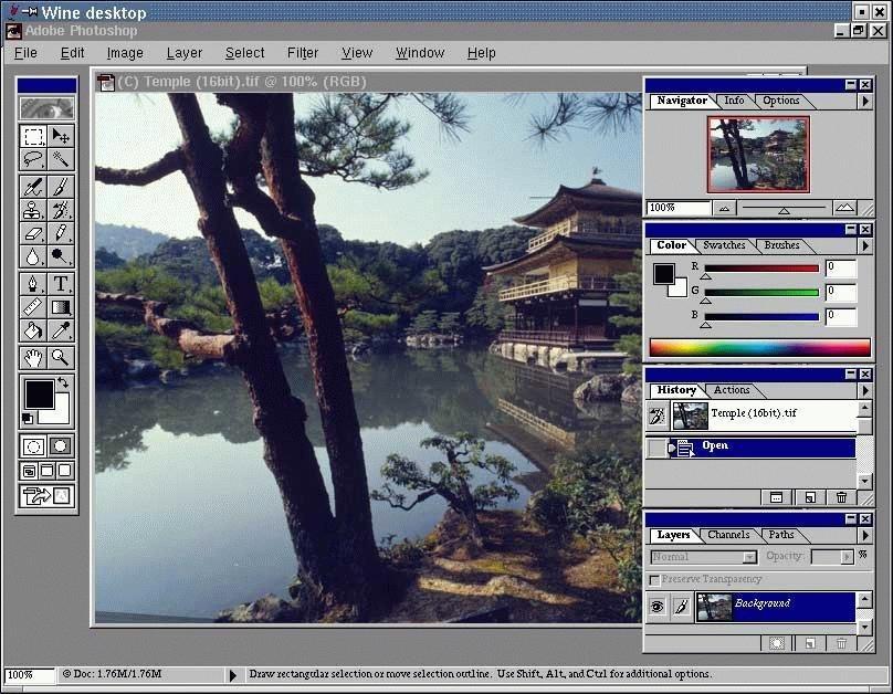Wine - Adobe Photoshop