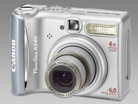 PowerShot A540