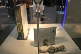 Neatgear-Produkte nach Pre IEEE 802.11n-Standard