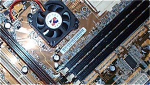 Asus A7V266-E