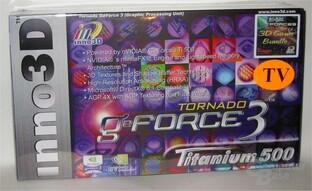 Ti 500 Box
