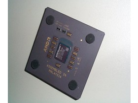 AMD Duron mit Spitefire Kern