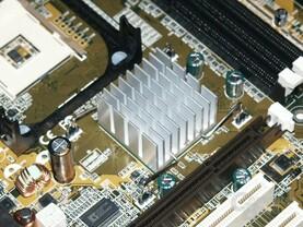 P4B266-E Chipsatz