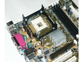 P4B266-E Sockel und Chipsatz