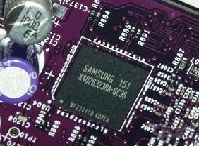 RAM-Chip V8440