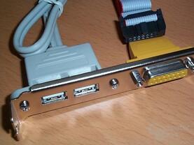 P4T533-C USB-Game-Modul