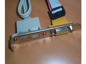 P4B533-E Game-USB-Modul