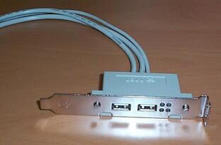 USB 1.0 Blende