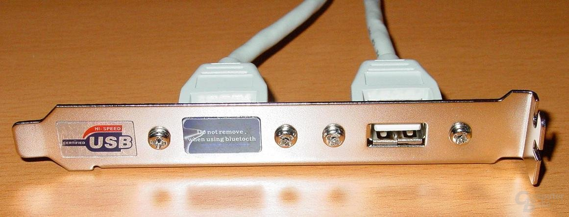 MSI Max2-BLR - USB-Modul