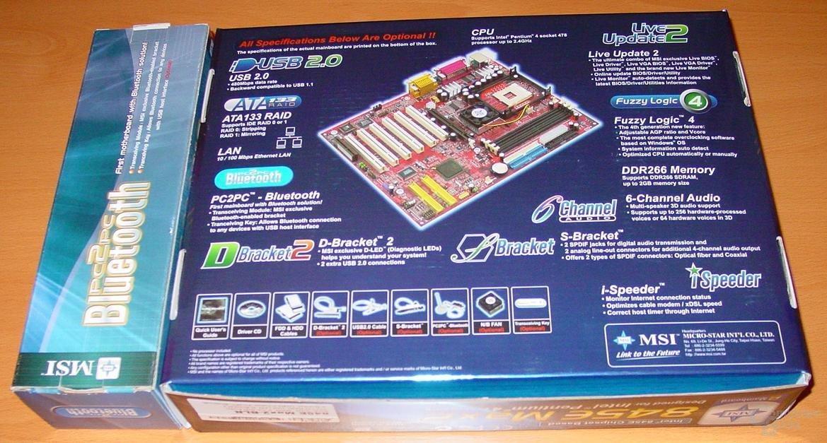 MSI Max2-BLR - Verpackung - back