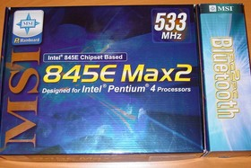MSI Max2-BLR - Verpackung - front