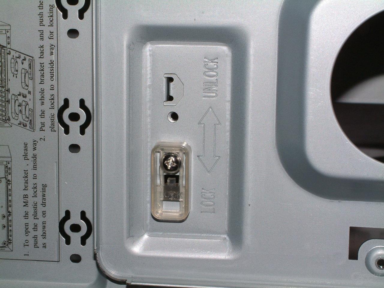 Detail: Verschluß Mainboardhalter