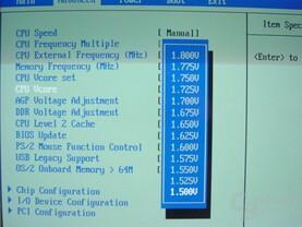 P4S8X - Bios - VCore