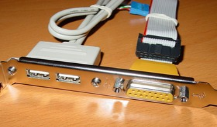 P4S8X - USB-Game-Modul