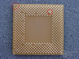Athlon XP auf niedrige Multis bringen