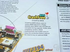 CrashFree Bios