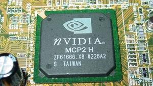 Nvidia nForce 2 im Test: Asus A7N8X mit Athlon XP2700+ unter der Lupe