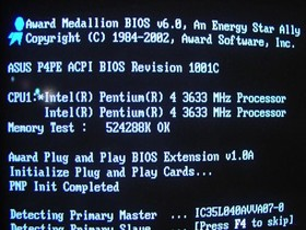 POST mit Dual 3633 MHz