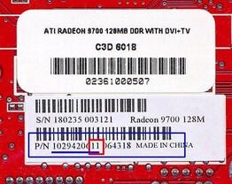 Radeon BBA