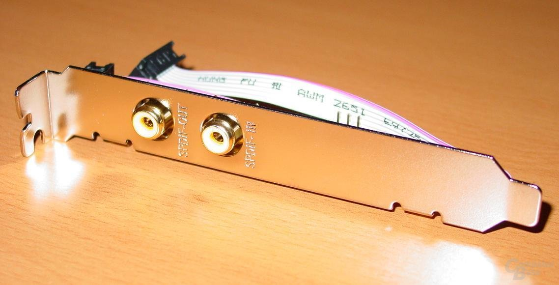 SPDIF-Modul - 1