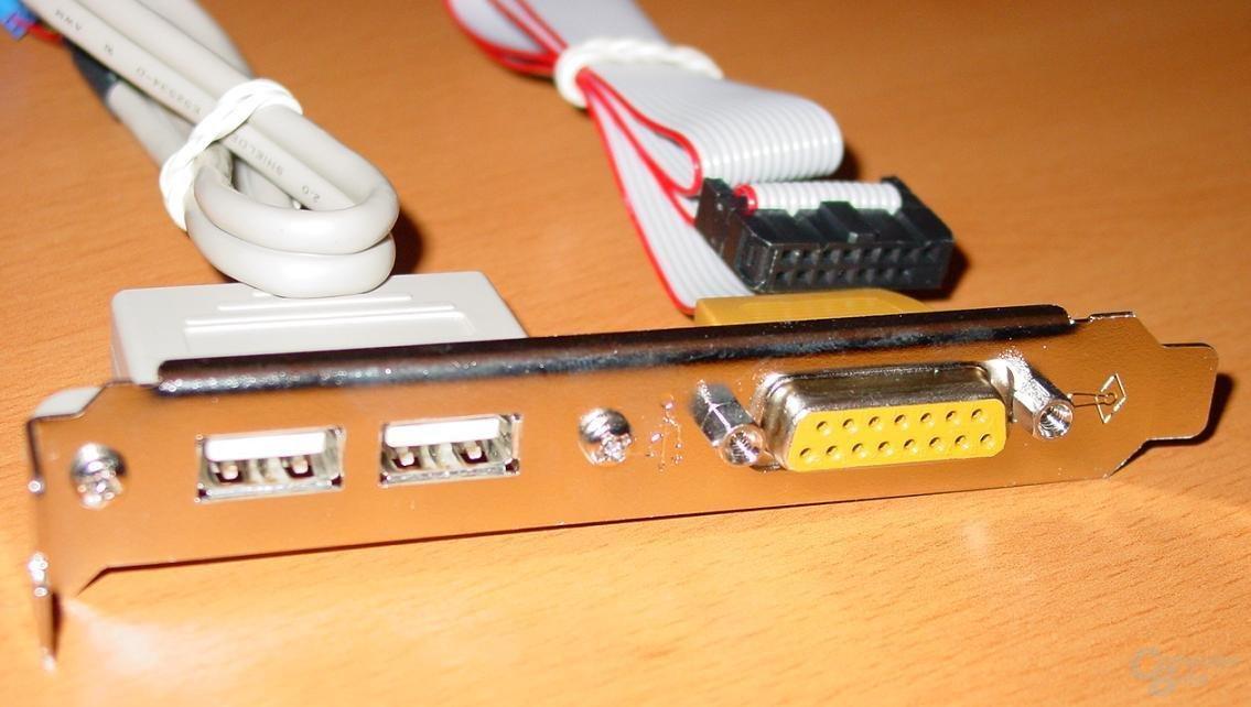 USB-GamePort-Modul - 1