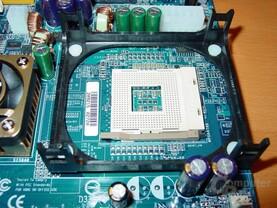Gigabyte - GA-8SG667 - Sockel
