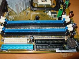 Asus P4C800