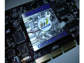 FX5600 - GPU-Cooler