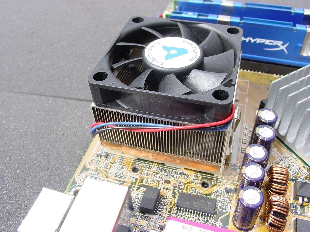 Leistungsfähiger und leiser Kühler für den Athon XP 3200+